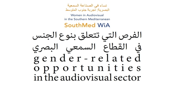SouthMed WiA published an Informative Handbook on Gender-related Opportunities in the Audiovisual Sector
